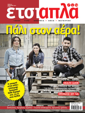 cover82(F)
