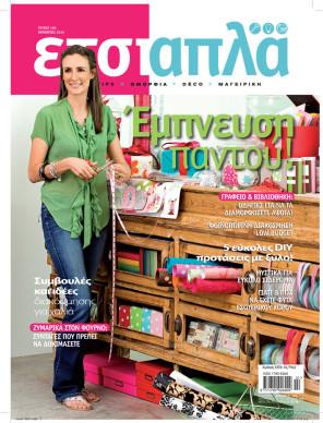 cover100(F)