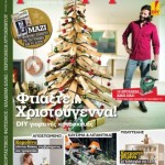 COVER(A).pd