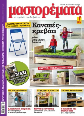COVER235(A).pd