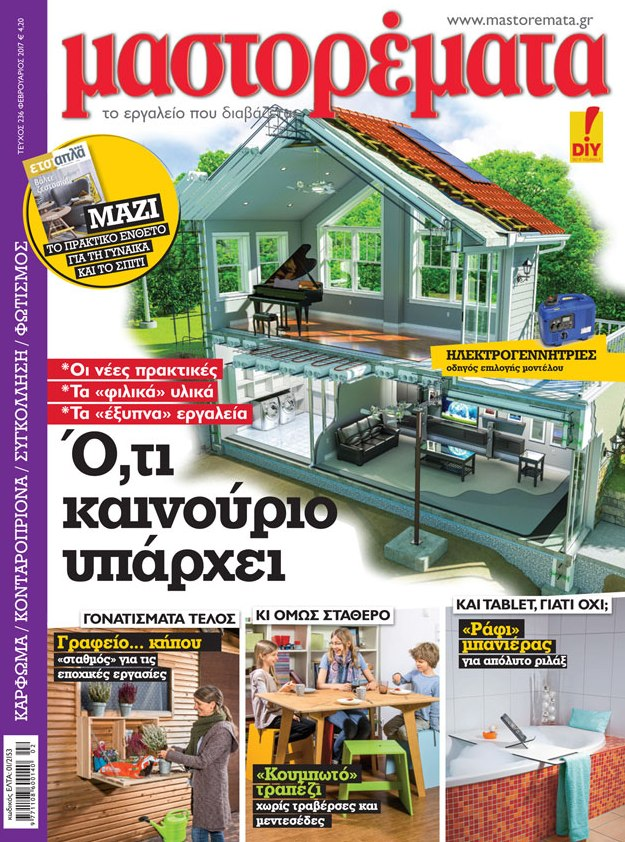 COVER2~1.PD
